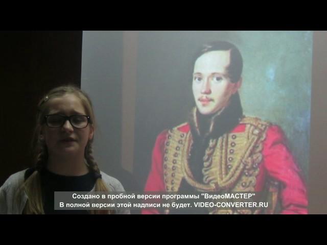 Изображение предпросмотра прочтения – КатеринаМартынюк читает произведение «Бородино» М.Ю.Лермонтова