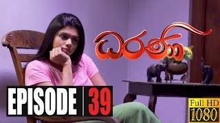 Dharani | Episode 39 05th November 2020 Thumbnail