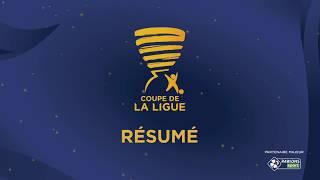 Havre AC - Nîmes Olympique (4-4 5 tab à 4)  (1er tour) - Résumé - (HAC - NIMES) / 2017-18