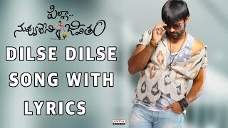 Pilla Nuvvuleni Jeevitham Full Songs With Lyrics - Dilse Dilse Song - Sai Dharam Tej, Regina
