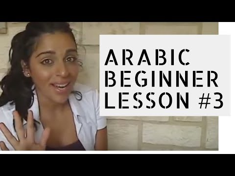 Basic Arabic Words, Terms, and Phrases for Traveling to Dubai
