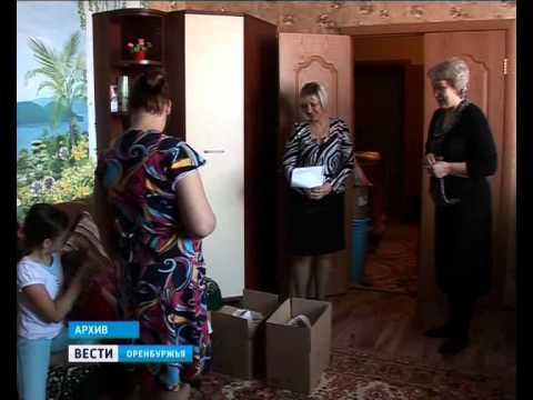 Социальные пенсии в Украине: условия выплаты, размер