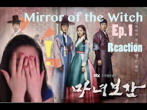 Mirror of the Witch 마녀보감 | Ep 1 REACTION