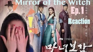 Mirror of the Witch 마녀보감   Ep 1 REACTION