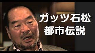 水道橋博士によると本職のボクシングは 非常に知的なスタイルだったそう...