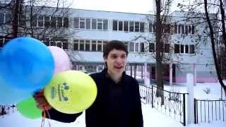15.01 2015 год,поздравление от лучшего друга, очень трогательное видео.