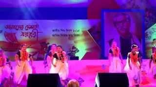 Amader Deshta Shopnopuri - Shreyoshee