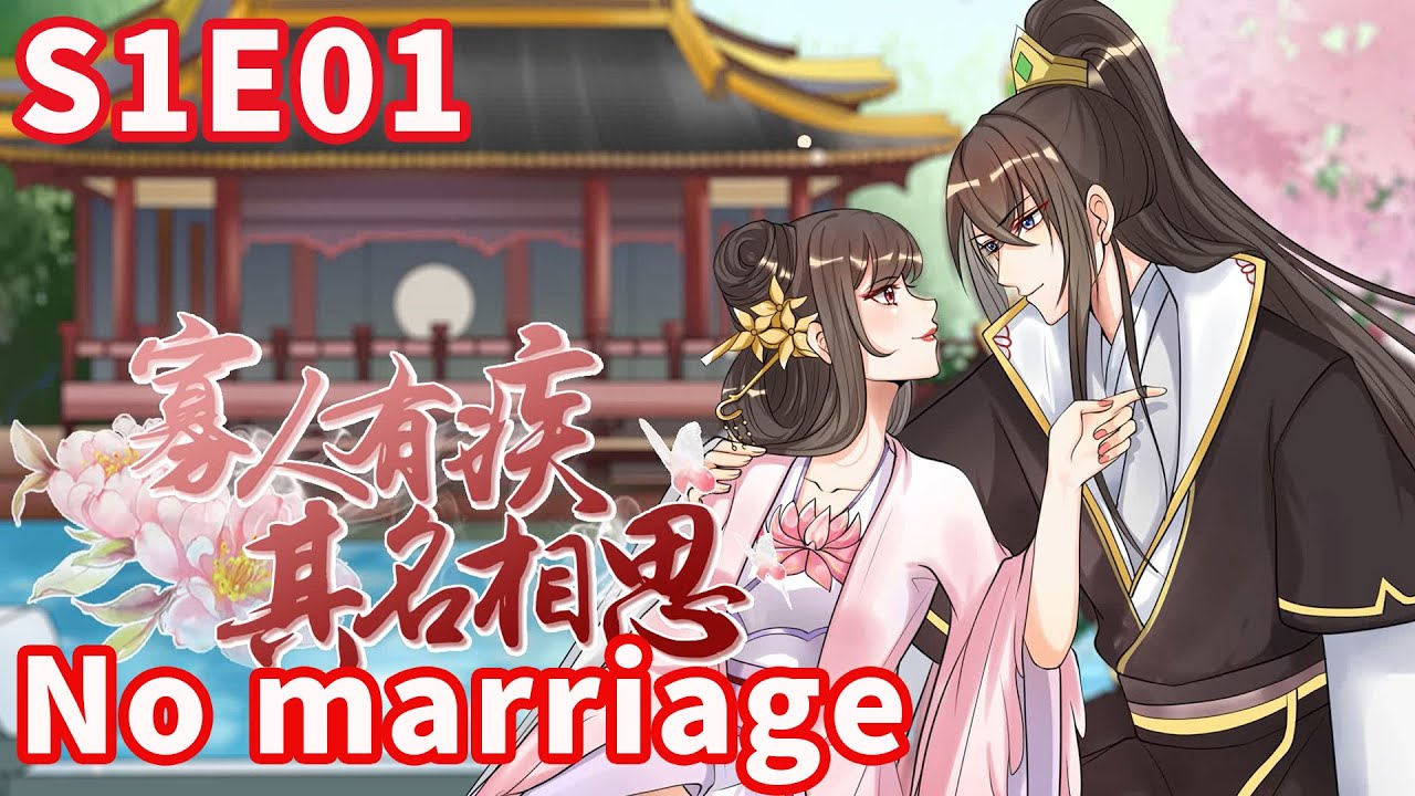 Download Ake Anime|Yours Truly is Sick, Love-sick S1E01  No marriage  (Eng sub)