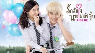 "ТОП 5 ДОРАМ-ВЕРСИЙ ""ОЗОРНОЙ ПОЦЕЛУЙ"" 