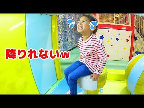 おーちゃん降りれないwwwラウンドワン☆スポッチャで遊びまくったよ♡himawari-CH