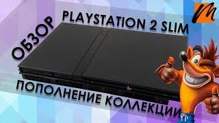(ОБЗОР) Playstation 2 Slim | Matrix чип | MuxaHuk