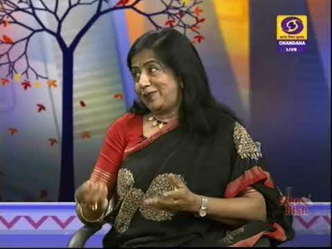 O Sakhi-Angaladalli Hasiru | Revati Kamath | 04-02-2019 | DD Chandana