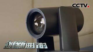 《创新进行时》 20201214 科技助力脱贫·怒江春醒(三)| CCTV科教 - YouTube
