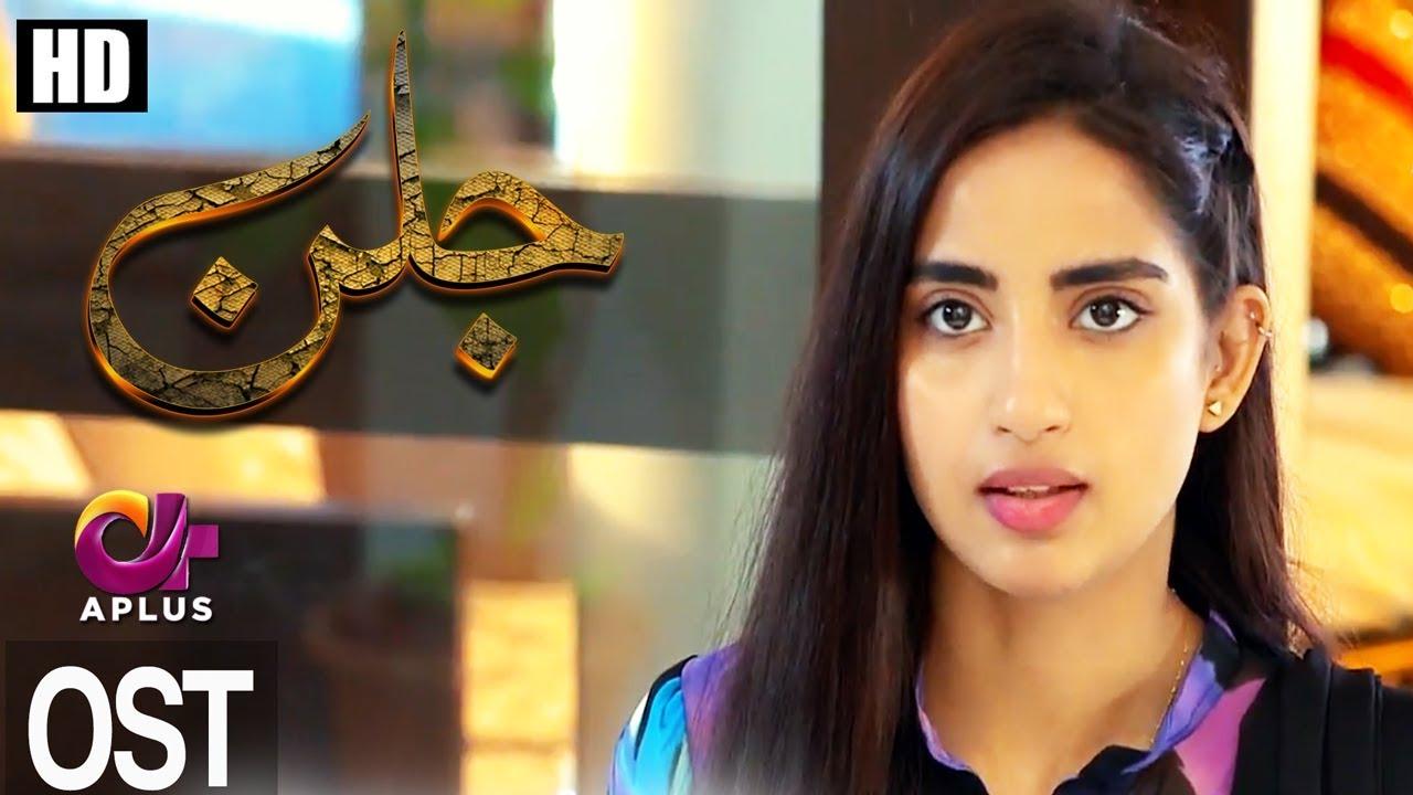 Download Free Popular Drama Jallan – Last Episode # 45 – Drama Cost , Saboor Ali, Imran Aslam Complete Drama