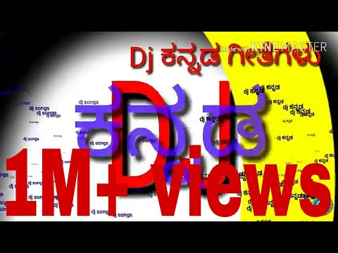Kannada DJ-Remix songs |1M+ views| #trending