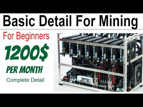 How To Mine Free Bitcoin | GPU Mining Setup Basic Complete Details 2021