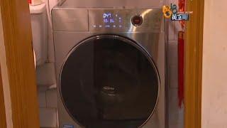 【1818黄金眼】4998元买的松下洗衣机 脱水需要一年