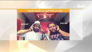 سندباد وجزيرة الكنز في ختام صباح العربية