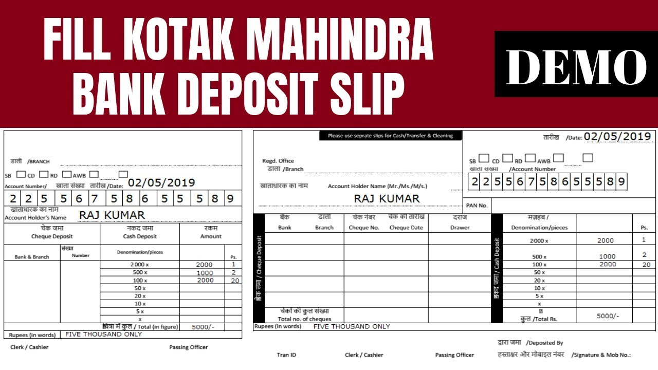 How To Fill Kotak Mahindra Bank Deposit Form/Slip