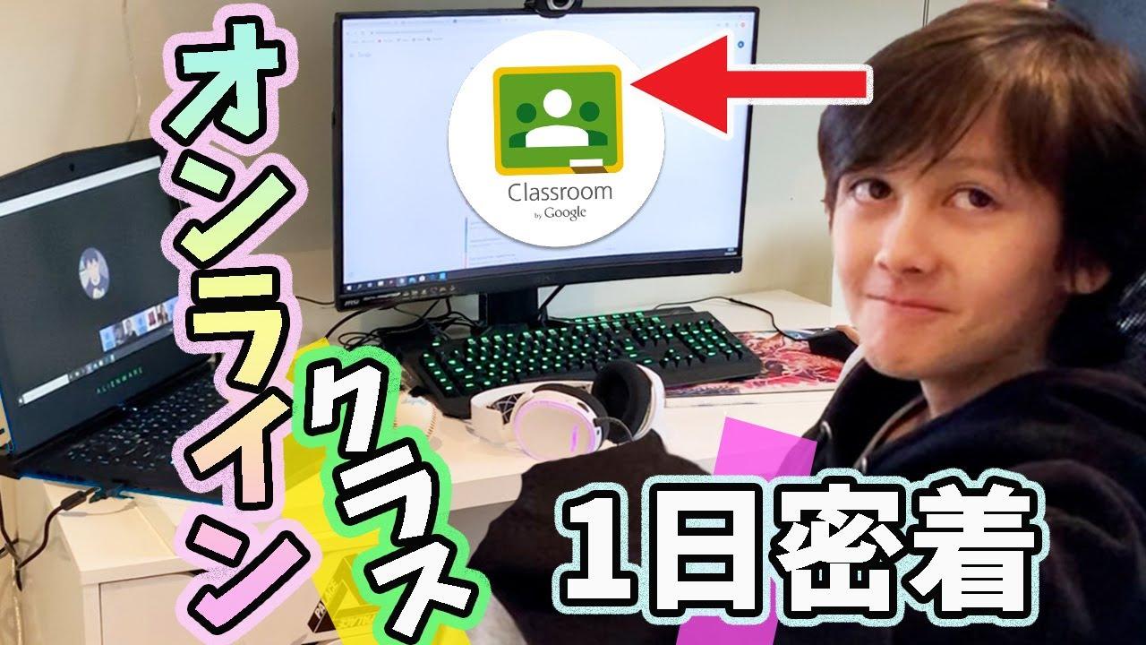 クラスルーム グーグル 「GoogleClassroom」の使い方をくわしく解説!