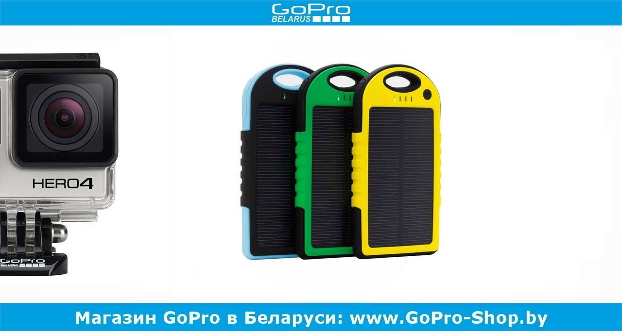 Выбираете портативную зарядку для телефона или другого устройства?. Связной предлагает огромный выбор оригинальных портативных зарядных.