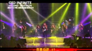 "INFINITE - BE MINE (""SECOND INVASION"" 首爾演唱會)"