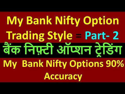 Options trading in indian nifty