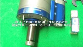 중고 하이스핀들 BBT50-GT6-8-200 6배속 증…