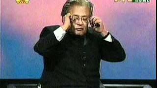 Majlis Sham-e-Ghareeban @ Allama Talib Jauhari (PTV 2011) Part -1