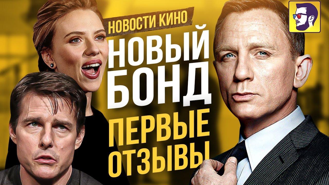 Не время умирать: первые отзывы и новый фильм Гая Ричи - Новости кино