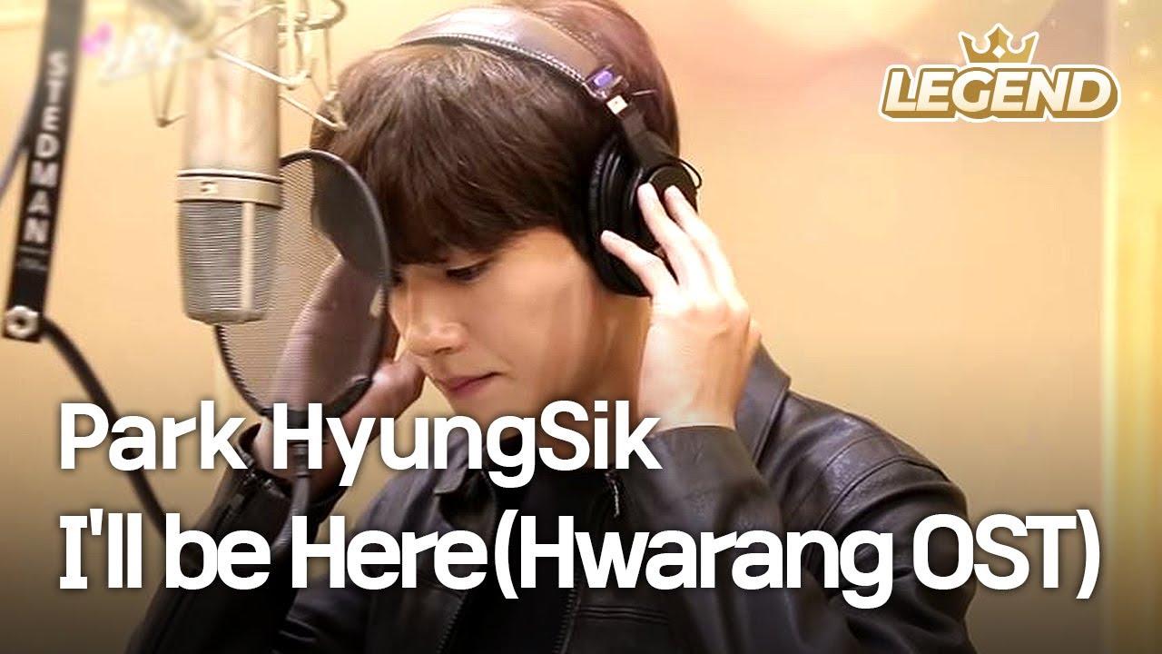 Download Hwarang OST: Park HyungSik - I'll be Here