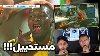 ردة فعلنا🔴 على أعنف مباراة في تاريخ الدوري السعودي | مجزره !!! #من الذاكره