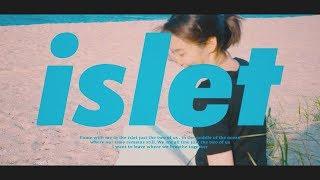 민수 Minsu - 섬 Islet Official M/V