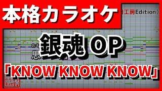 「チャンネル登録」はこちら!→https://www.youtube.com/channel/UCIePNTYsCYSd3o13zXKLOrg?sub_confirmation=1 自身で打ち込んだカラオケ音源の ...
