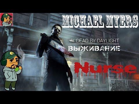 Dead By Daylight - Тестим Маньяка
