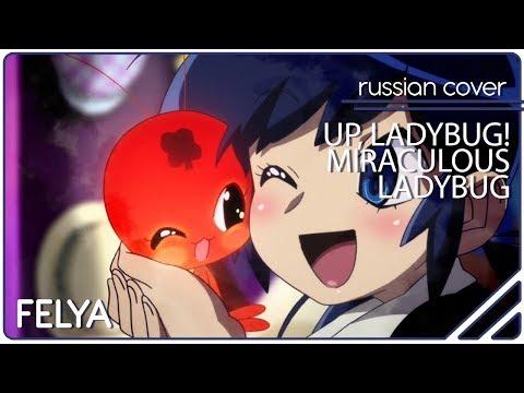 Ледибаг и Кот Нуар аниме трейлер на русском (DiWilliam & Felya)