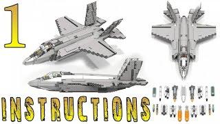 Інструкції: Ф-35В Лайтнінг II Лего (Частина 1)
