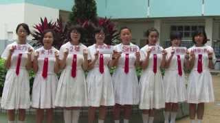 潔心林炳炎中學二號候選內閣Sirius宣傳預告片(二)