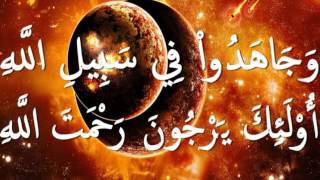Surah Al Baqarah by Abdallah Al Matrood Lyrics