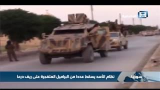 توصل الولايات المتحدة وروسيا والأردن لوقف إطلاق النار في جنوب سوريا