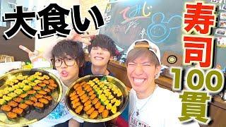 ウニといくら100貫食べ切るまで帰れません!!!【てみじ】 thumbnail