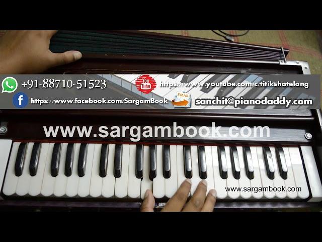 Meri Sanson Mein (Aur Pyar Ho Gaya) Harmonium Lesson ~ Sargam Book