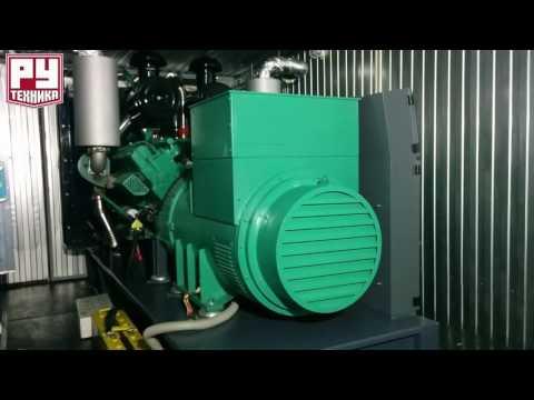 Дизельный генератор 600 кВт в контейнере Север