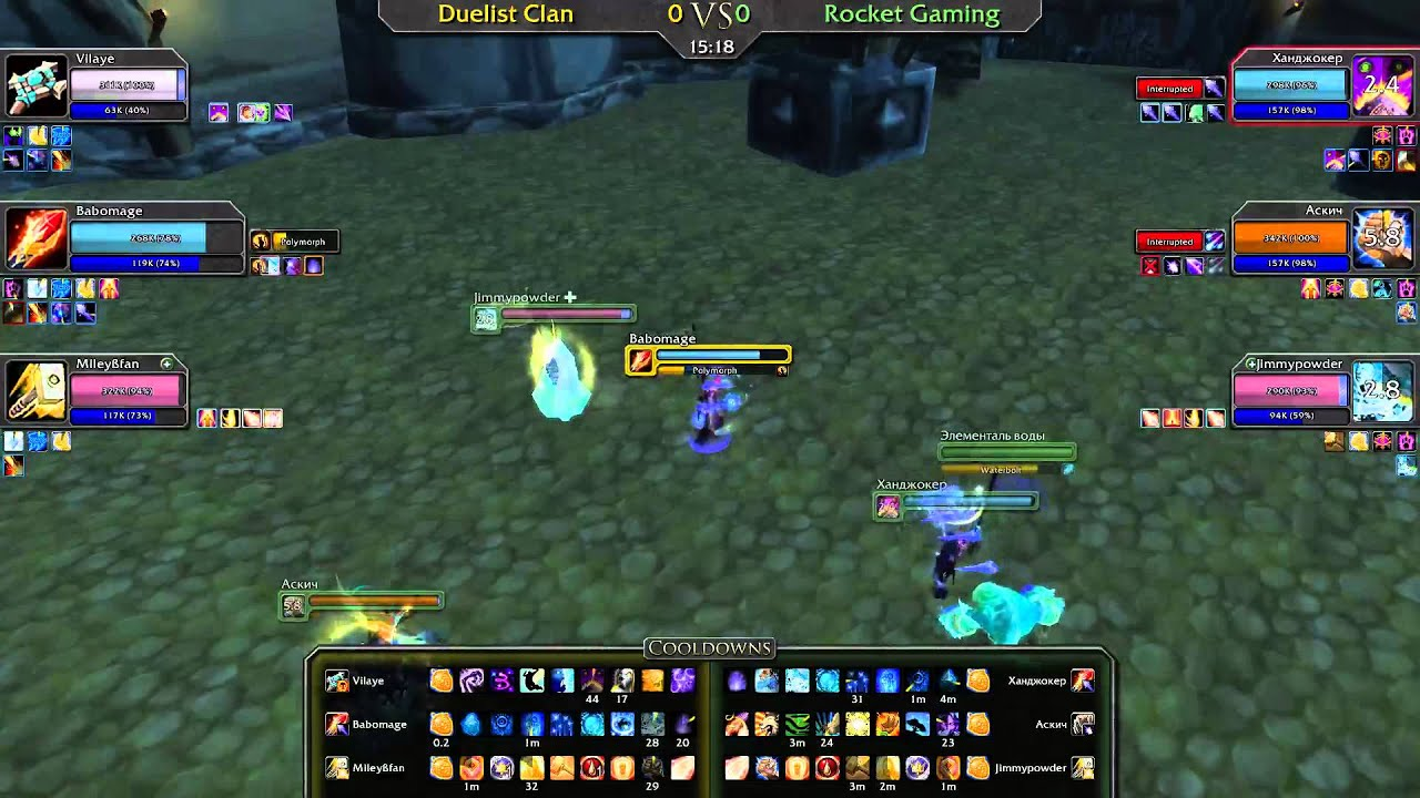Progamex Wow 2nd Wod Arena 3v3 Tourney Part 1 2 Day 2 Of