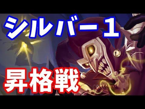 3年ぶりのシルバー1昇格戦!