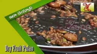 Dry Fruit Pulao Thumbnail