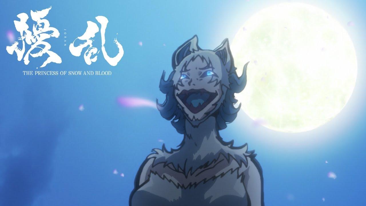 Tsuki's Transformation | JORAN THE PRINCESS OF SNOW AND BLOOD