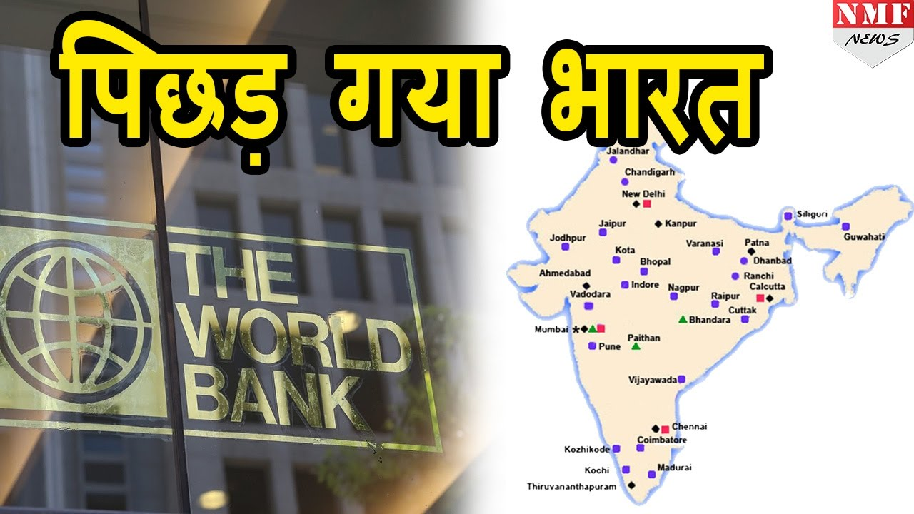 World bank doing business list india world bank doing business list india 130 position gumiabroncs Images