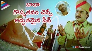 Shiridi Sai Telugu Movie Scenes   Srikanth Gets Emotional   Nagarjuna   Telugu FilmNagar