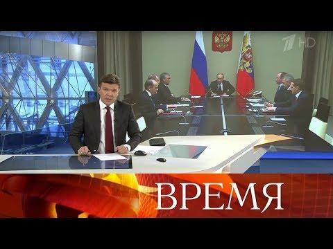"""Выпуск программы """"Время"""" в 21:00 от 25.11.2019"""